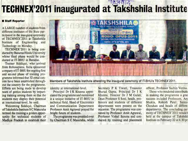 robotics Media coverages of Takshshila-Institute