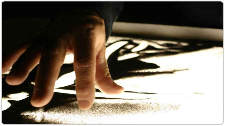 Fingertip Draw
